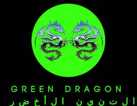#84 สำหรับ Design Logo with Banner for Green Dragon Chinese restaurant โดย Unonumero