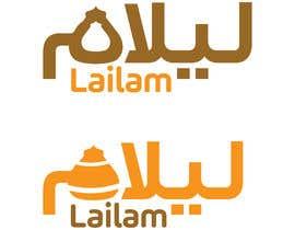 #20 , I need a logo designed for Lailam Shopping Portal 来自 menasobhy88