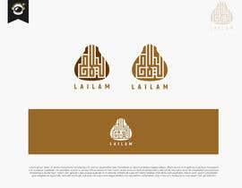 #27 , I need a logo designed for Lailam Shopping Portal 来自 Curp