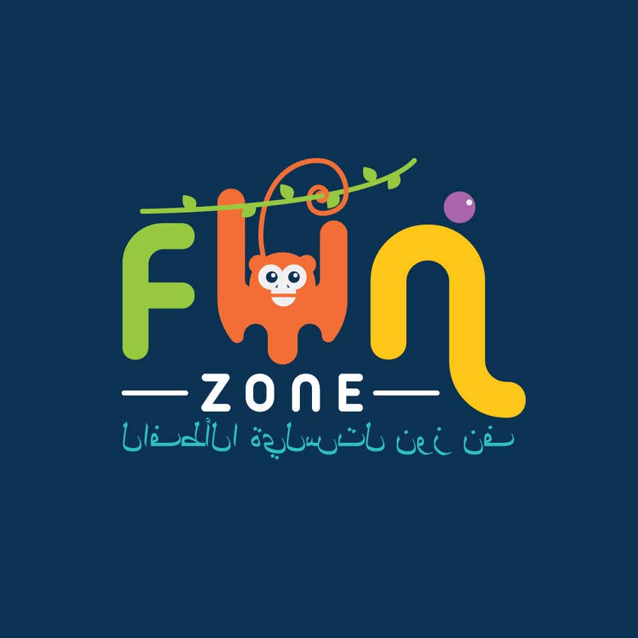 Contest Entry 1167 For Design A Logo Children Playground Fun Zone