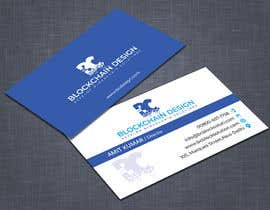 #107 for Looking for a Logo, Business card, Letterhead by Monirjoy