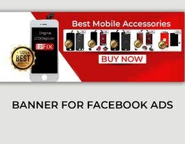 #18 for Make Banner, for facebook ads. (Name: BEST QUALITY SCREENS) by TH1511