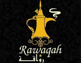 #9 untuk Rawaqah رواقة oleh fahidyounis