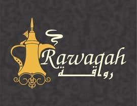#49 untuk Rawaqah رواقة oleh fahidyounis