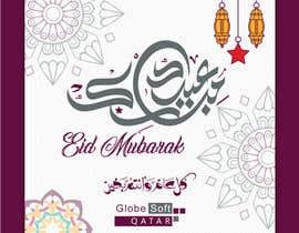 #12 for Customize Eid Al Adha Greetings by heshamelerean