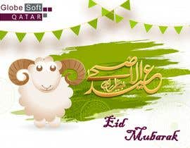 #9 for Customize Eid Al Adha Greetings by nakibstudio