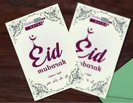 #15 for Customize Eid Al Adha Greetings by babul881