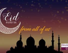#14 for Customize Eid Al Adha Greetings by ashrarbd9