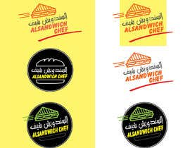 #48 untuk Design a Logo with Arabic and English writing oleh abcdacademy96