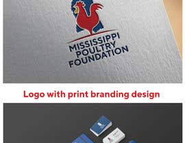 #220 for Design a logo by ouaamou
