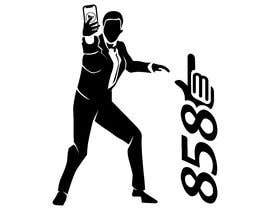 #201 para Graphic Spoofed James Bond 007 Logo and Silhouette por santosrodelio