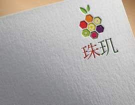 #104 untuk Design a Logo oleh konika1024