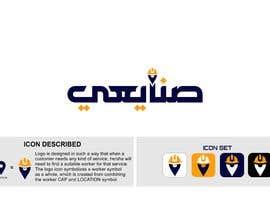 """#22 สำหรับ Arabic Logo for an Uber for Workers (""""نجار، سباك، نقاش، تكييف، كهربائي"""") โดย manhaj"""