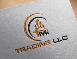 Nro 11 kilpailuun Design a Logo for a Building Material Supplier käyttäjältä shahadatmizi