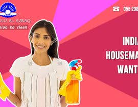#4 untuk Advertisement for FB to hire Indian Housemaid oleh arunkoshti