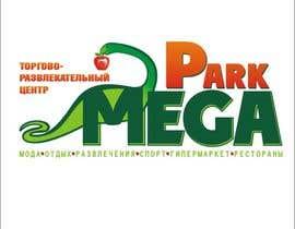 """#125 para Логотип для  спортивно-оздоровительного и торгово-развлекательного центра""""MEGA PARK"""" de ElenaKuzmich"""