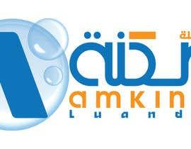 #14 untuk Logo design for Amkinah Laundry oleh essam1964117