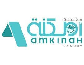 #31 untuk Logo design for Amkinah Laundry oleh amrshendy4495