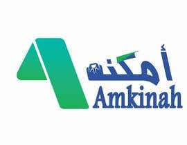 #8 untuk Logo design for Amkinah Laundry oleh AhmadMuhamed