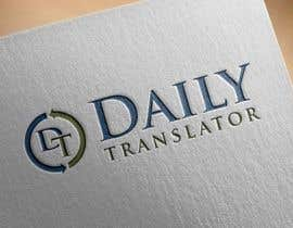 #40 for Design a Logo for Translator service by dreamer509