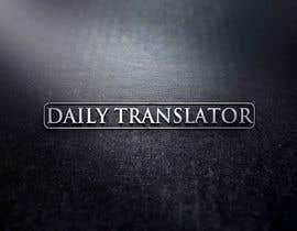 #60 for Design a Logo for Translator service by dreamer509