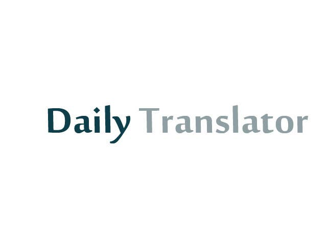 Contest Entry #39 for Design a Logo for Translator service