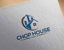 #14 для I need a logo for my company. от shealeyabegumoo7