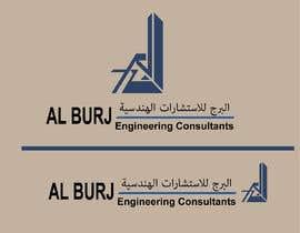 Nro 3 kilpailuun Redesign of the Logo of an Engineering Consultancy Firm käyttäjältä Mostafiz600