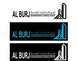 Nro 45 kilpailuun Redesign of the Logo of an Engineering Consultancy Firm käyttäjältä Mostafiz600