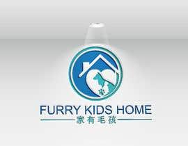 #71 para pet business logo design por akthersharmin768