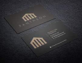 Nro 248 kilpailuun business card käyttäjältä yes321456