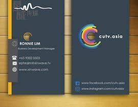 #305 , Business Card Design 来自 yes321456