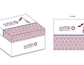 #7 для Design a Box от eling88
