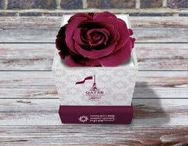 #1 для Design a Box от denispereiro1