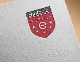 #21 untuk Design a halal logo oleh mahfuzrm