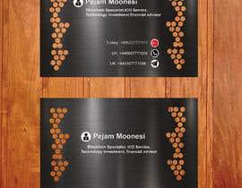 Nro 404 kilpailuun Metal Business Card Design käyttäjältä graphicfair08