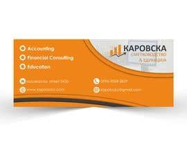 Nro 3 kilpailuun Banner design käyttäjältä sinthiakona