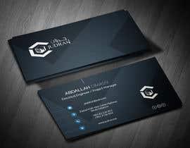 #24 for Re design business cards af RasalBabu