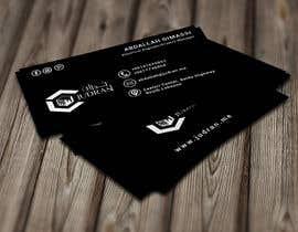 #20 for Re design business cards af ArmishC