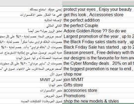 Nro 33 kilpailuun Arabic Translation käyttäjältä ayoyalaa93