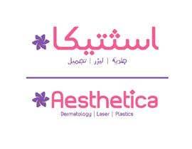 #36 untuk developing a logo for a  clinic oleh denysmuzia