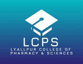 #21 for Need logo for College af ArdiZulFikri