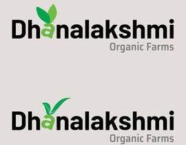 Nro 23 kilpailuun New Logo for my Farm käyttäjältä balasakthigopal