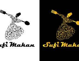 nº 170 pour Design Logo - Sufi Makan par balhashki