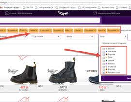 #4 for E-commerce Website Usability Test --3 by Bughunterr