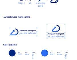 #553 for Dawakom logo and stationary Arabic/English af JoseDone