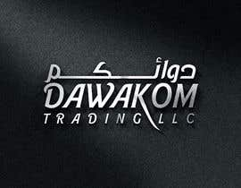 #595 for Dawakom logo and stationary Arabic/English af NabeelShaikhh