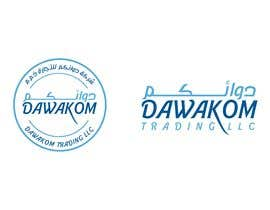 #598 for Dawakom logo and stationary Arabic/English af NabeelShaikhh