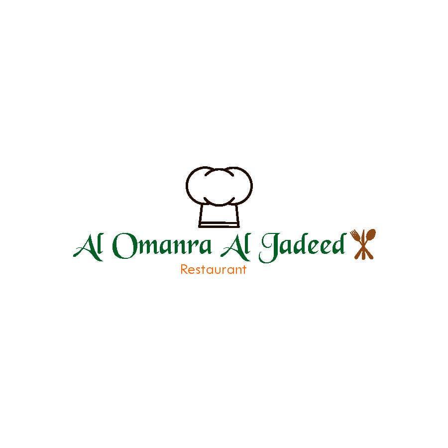 Contest Entry #147 for Re design 3 restaurant logos