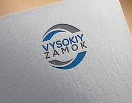 "#48 для develop a logo for the construction company ""VYSOKIY ZAMOK"" от designerprantu10"